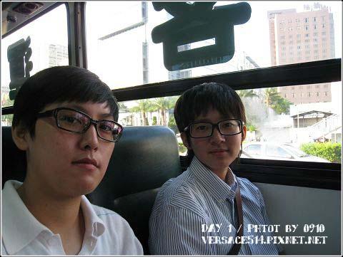坐上公車囉.jpg