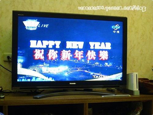 新年快樂呀~.jpg