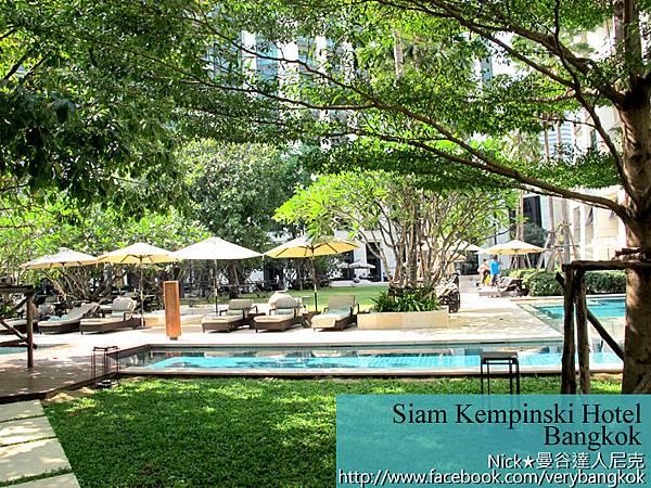 Siam Kempinski Hotel Bangkok-9