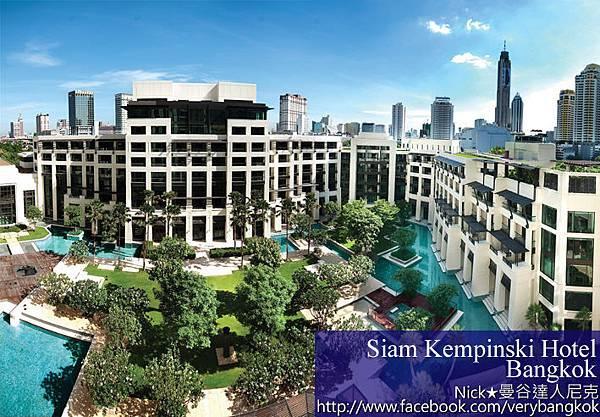 Siam Kempinski Hotel Bangkok-1