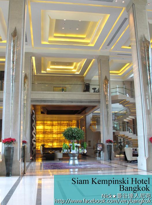 Siam Kempinski Hotel Bangkok-2