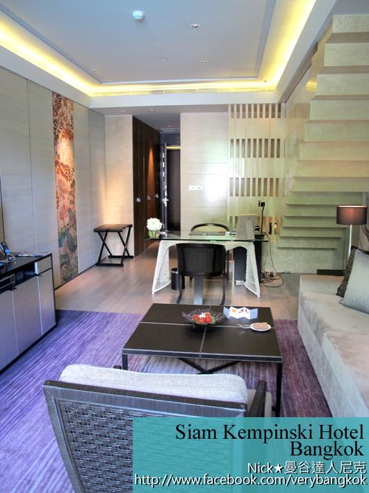 Siam Kempinski Hotel Bangkok-3