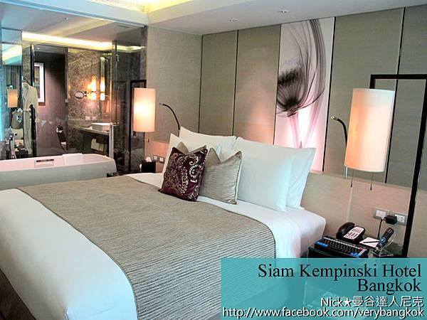 Siam Kempinski Hotel Bangkok-5