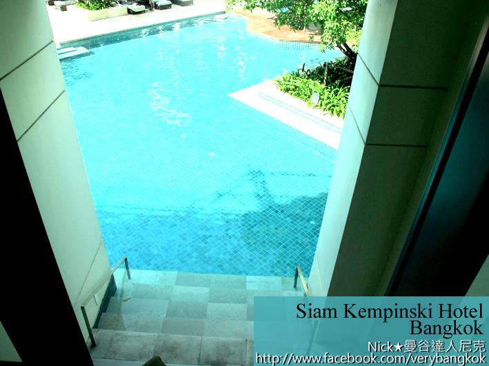 Siam Kempinski Hotel Bangkok-7