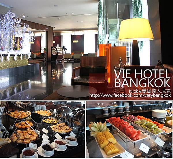 Vie hotl bangkok by Nick-0.jpg