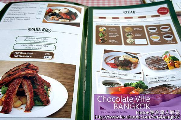 Chocolate Ville -6