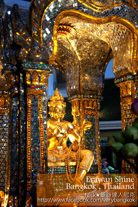 《Erawan Shine》泰國最重要信仰代表 四面神/大梵天王/四面佛