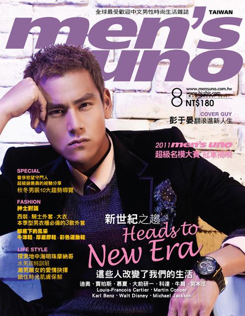 Men's uno Taiwan No.144-Cover.jpg