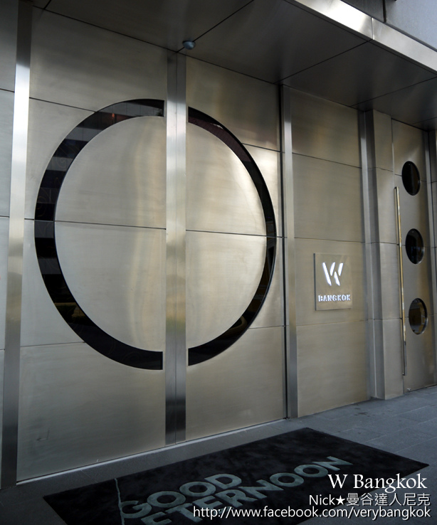 《W Bangkok》曼谷摩登風格酒店