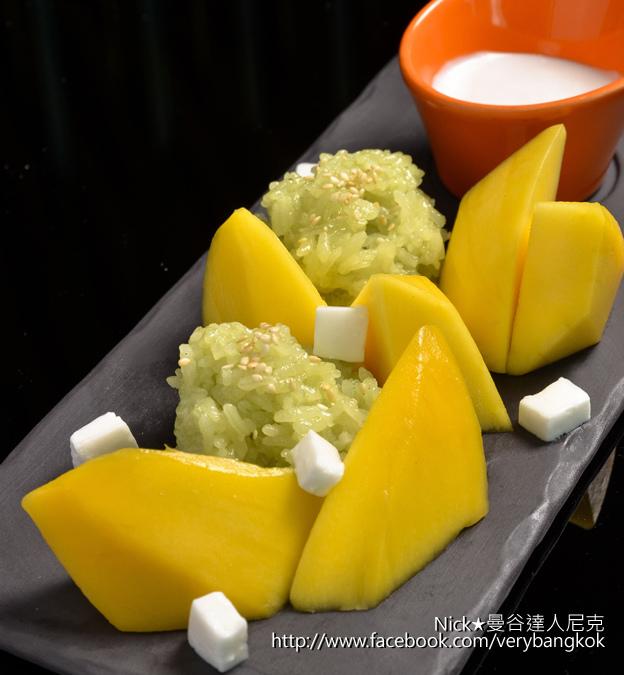 Kao Neaw Ma Muang Mango Sticky Rice 芒果糯米.jpg