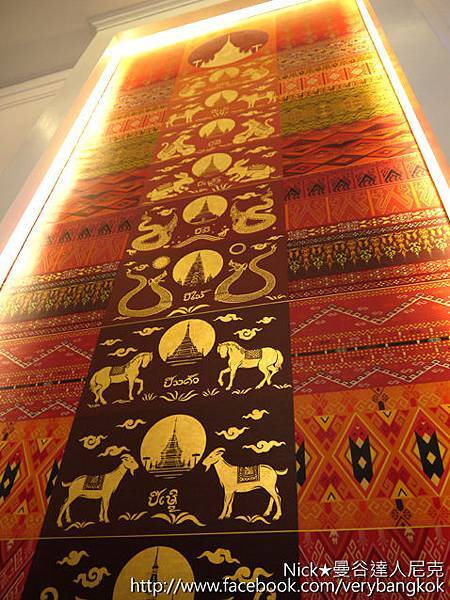 Ping Nakara HOTEL-13.jpg