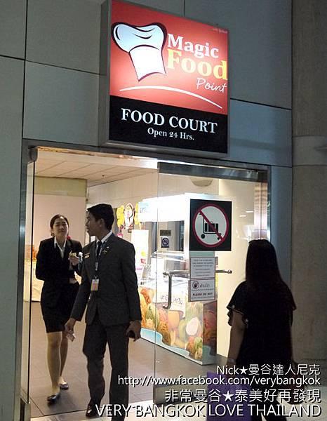 曼谷達人尼克.非常曼谷.泰美好再發現-Magic Food Point曼谷機場平價美食街-1.jpg