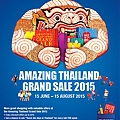 Amazing-Thailand-Grand-Sale-2015.jpg