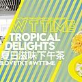 W Taipei-17.jpg