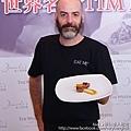 六福-EAT ME-1.jpg