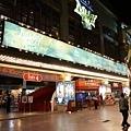 DAY2-Muay Thai Live泰拳劇場.JPG
