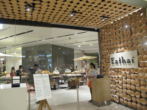 DAY1-Eathai晚餐.JPG