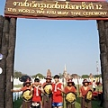 WORLD WAI KRU MUAY THAI CEREMONY 2016-2.jpg