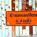 Baan Hom Tien Colorful Candles Making Factory-3.jpg