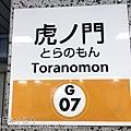 搭威航到東京羽田逛街-8.jpg