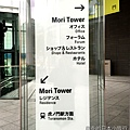 搭威航到東京羽田逛街-4.jpg