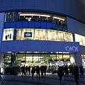 尼克的東京小旅行 搭威航飛東京羽田-美登利活迴轉壽司+MONOCLE CAFE+北海道哈密瓜冰淇淋 自由行-17.jpg