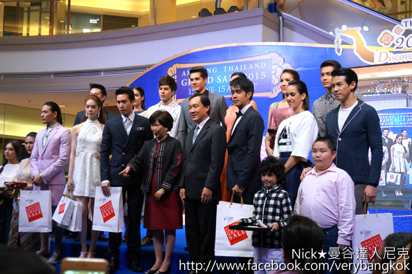 曼谷達人尼克Nick Su-Amazing Thailand grand sale 2016-1.jpg