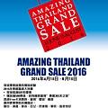 Grand-Sale-CH-2016-A4.jpg
