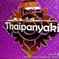 尼克《泰板燒》泰式料理與鐵板燒的完美饗宴Thaipanyaki-2.jpg