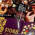 尼克《泰板燒》泰式料理與鐵板燒的完美饗宴Thaipanyaki-7.jpg