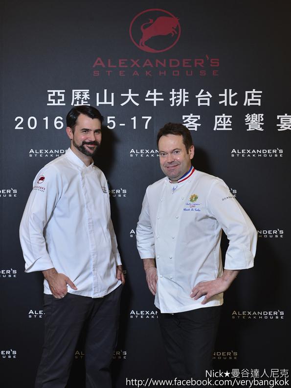 Alexander's Steakhouse Taipei 亞歷山大牛排台北店行政主廚 James Brownsmith與客座主廚 Claude Le Tohic,聯手打造客座饗宴-1.jpg