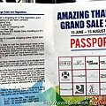 Shopping-Challenge-Amazing-Thailand-Grand-Sale-2016-非常曼谷.曼谷達人尼克 Nick Su-6.jpg