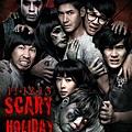 ScaryHoliday-GSCM-Pos.jpg