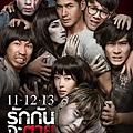 11-12-13 poster.jpg