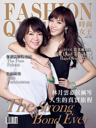 FASHION QUEEN MAGAZINE-2016.May issue (No.116) COVER.jpg