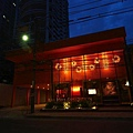 《ASIA HERB ASSOCIATION》日本人最愛按摩名店亞洲草藥中心