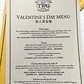 TWG Tea西洋情人節限定套餐