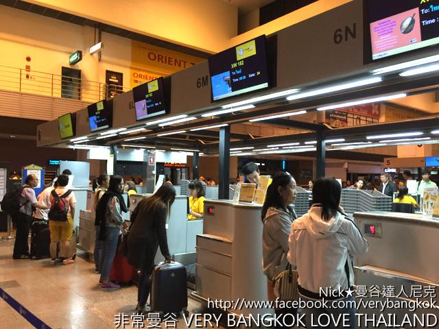 《Don Mueang》泰國廊曼機場退稅時間2017
