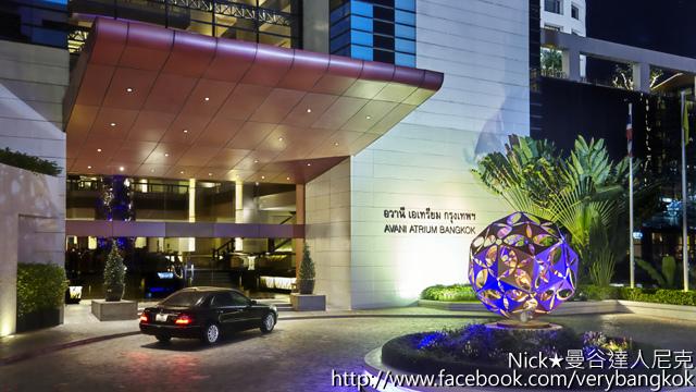 《Avani Atrium Bangkok》近曼谷MRT站的便利酒店