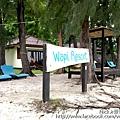 《WAPI Resort Koh Lipe》麗貝島日出海灘 地點便利度假村