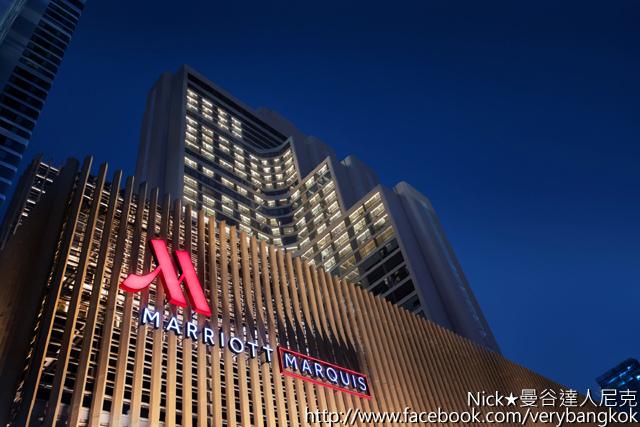 《Bangkok Marriott Marquis Queen's Park》亞洲第一間萬豪侯爵飯店就在曼谷