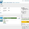 《Expedia》泰國旅遊訂票訂房一站搞定 尼克 2018