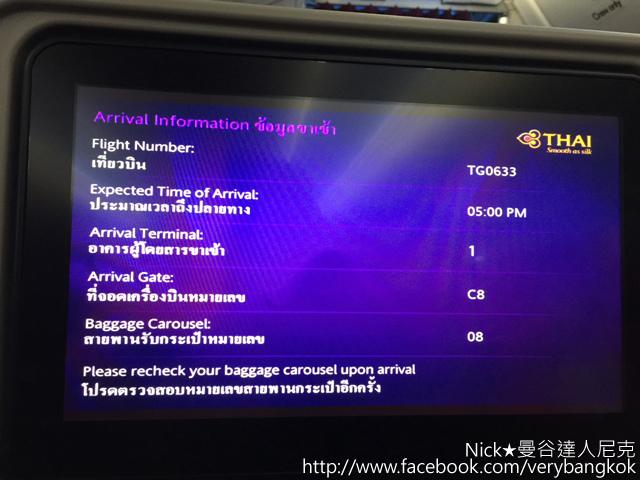 《Thai Airways》泰國航空 飛泰國首選航空