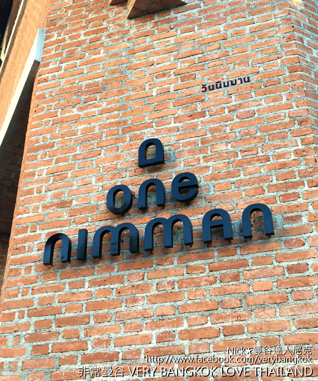 One nimman-1.jpg