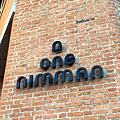 One nimman-1.jpg