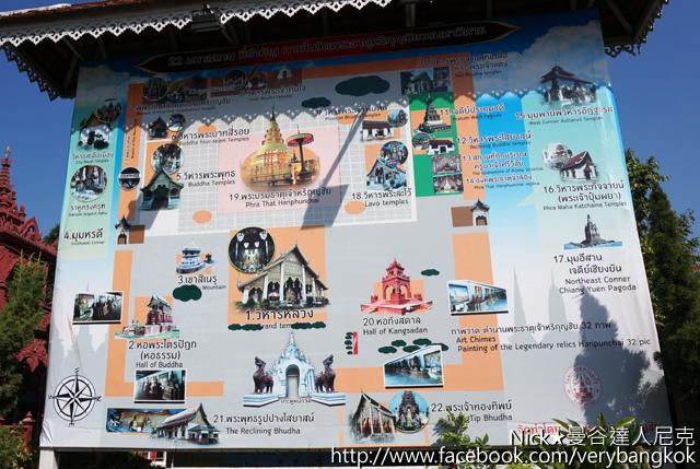 清邁南奔哈里奔猜寺(Wat Phra That Hariphunchai)-2.jpg