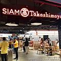 泰國航空THAI SHOP 暹羅天地ICONSIAM正式登場-5