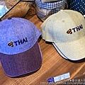 泰國航空THAI SHOP 暹羅天地ICONSIAM正式登場-11