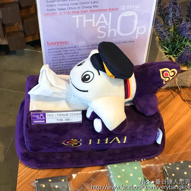 泰國航空THAI SHOP 暹羅天地ICONSIAM正式登場-12