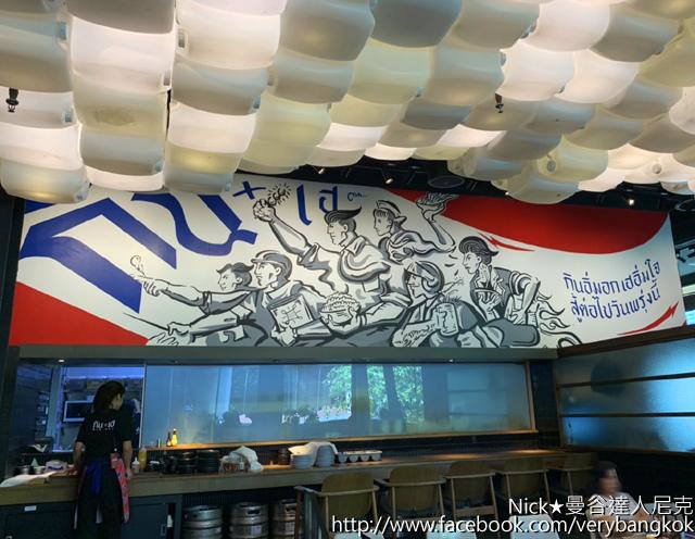 曼谷達人尼克 Kin+Hey by Greyhound Cafe-0.jpg